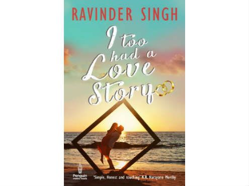 8 best indian ya books images on pinterest ya books book review i too had a love story rj english paperback i tooa lovecoupon codes fandeluxe Images
