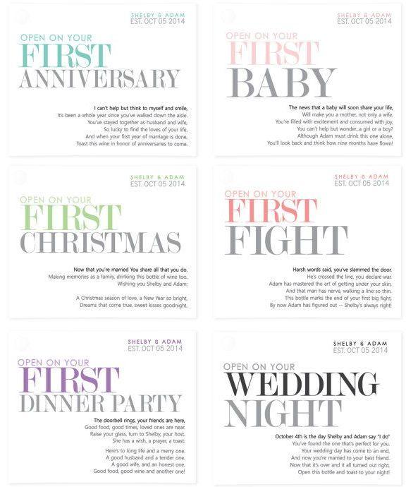 Inspiration For Wedding Presents Etc. Wine Bottle Labels