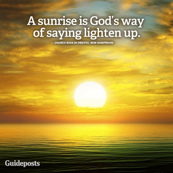 Inspirational Quote Sunrise: A Sunrise If God's Way Of Saying Lighten Up.