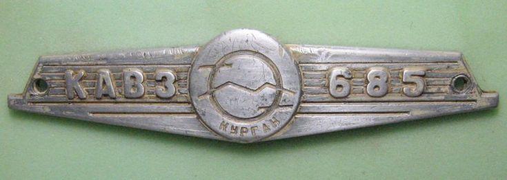 ♥♦♥ KAvZ 685 emblem ♥