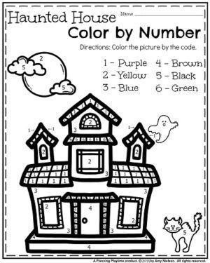 FREE October Kindergarten Worksheet - Color by Number Haunted House.