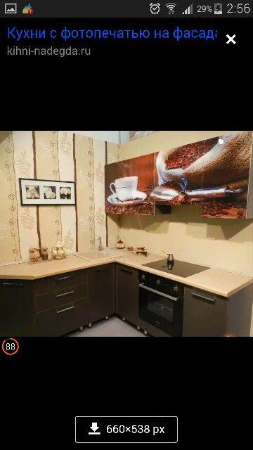 Кухня с фотопринтом