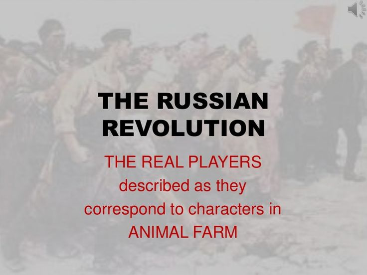 the description of the russian revolution in george orwells animal farm Animal farm george orwell critics note that like many classical animal fables, animal farm is an allegory—in this case, of the russian revolution and the rise.