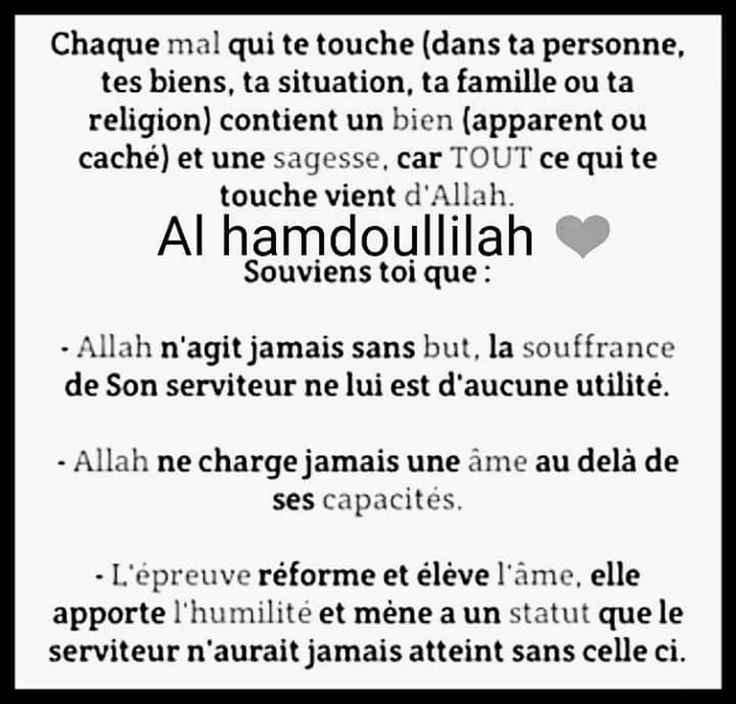 Extraordinaire 398 best Priere Islam images on Pinterest | Allah, Muslim and Quran BG07