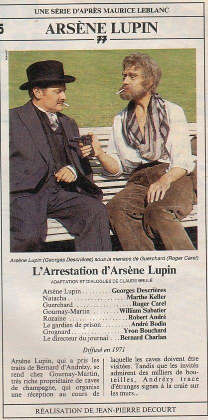 Arsène Lupin : L'arrestation d'Arsène Lupin