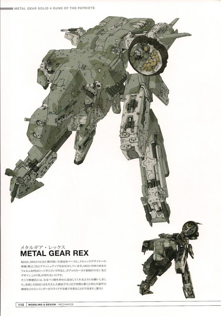 [Apr. 12, 2014] Metalgear by Yoji Shinkawa
