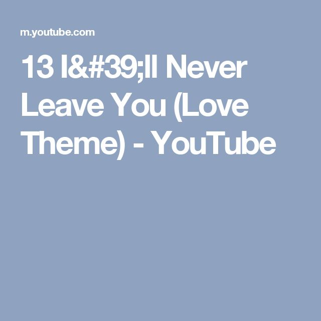 Never Leave You Tamil Quote: 1000+ Ideas About Never Leave You On Pinterest