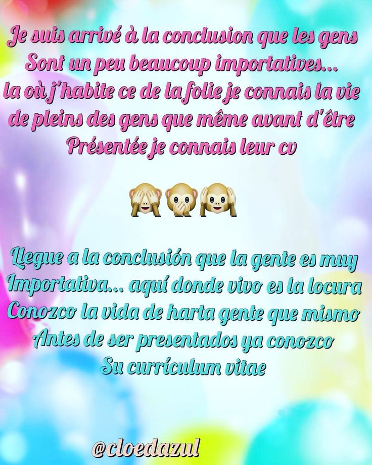 ����Et ce n'est pas parce que j'aime pas les commérages �� ��Tag t'est amis �� et Rejoins la page �� ❤️ @cloedazul �� ����no es que no me guste el chisme �� ��Menciona Tus amigos ��y siguenos �� ��#couple#pareja#love#amor#españa#humor#followme#like4like#citations#textgram#filles#chicas#france#baby#mom#chic#fashion#moment#felizdia#amis#amigos#fraces#photo#fun#makeup#model#meme#risas#top#disneyland http://quotags.net/ipost/1544111580261407370/?code=BVtyU0bDFqK