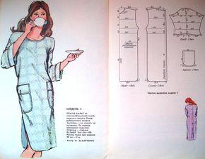 Dress Pattern Tutorial http://club.season.ru/index