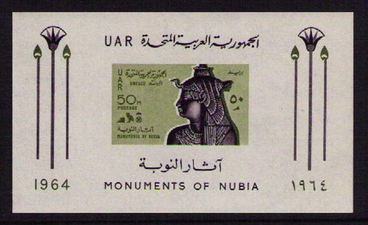 EGYPT ART MNH 1964 TWO MINIATURE SHEETS