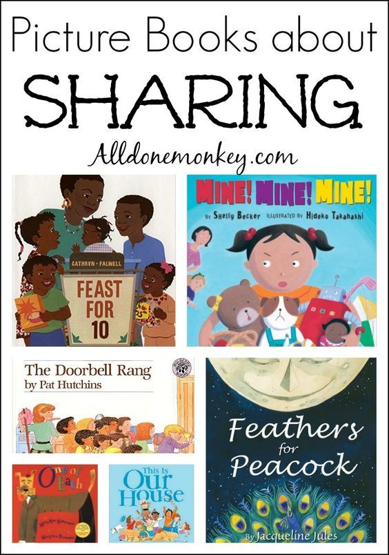 Great picture books from some of our favorite authors about sharing, to teach little ones about this fundamental concept and why it is important.