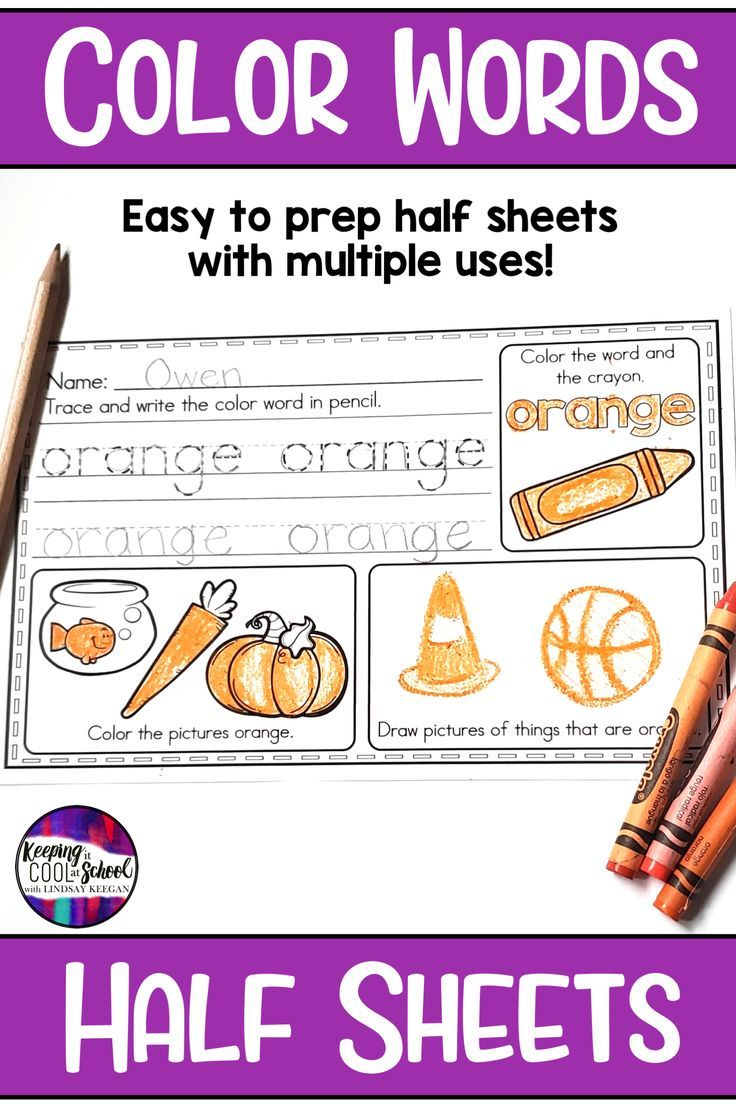 These Color Words Half Sheets Are A Great Activity For Preschool Kindergarten And First Grade Students First Grade Worksheets Help Teaching 2nd Grade Teacher [ 1104 x 736 Pixel ]