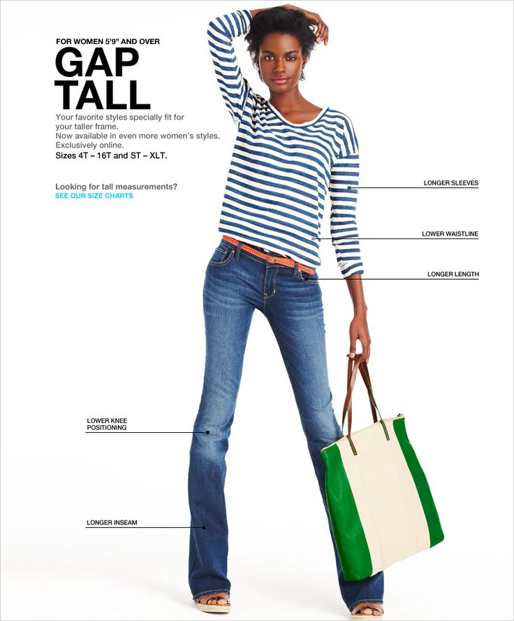 Discover clothing for tall women with ASOS. From tall jeans, long length t-shirts, find a better fit with ASOS.
