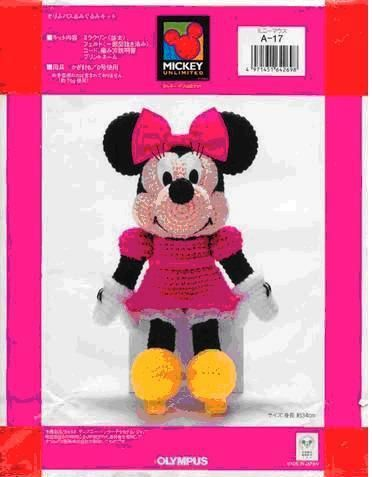 Örgü Oyuncak Minie Mause, Mükemmel ve renkli bir tarif özellikle kız çocuklarının seveceği bi oyuncak türü.