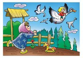 Гуси-лебеди. Иллюстрация