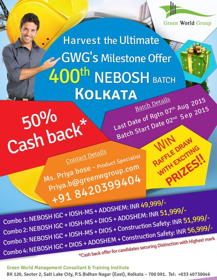 GWG Announce Combo Pack Offer For NEBOSH IGC Course In Kolkata At 49999 INR