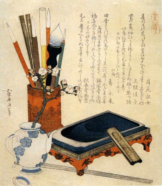 grande_katsushika_hokusai.jpg (650×747)