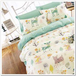 宽2.5米 床单床笠枕套被罩纯棉面料 贴身40支贡缎长绒棉卡通布料