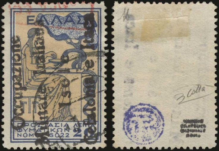 1941 Itaca ovpt on 20l. 1935/39 Anti-TB issue stamp with 4 authenticity signatures, u. RRR.