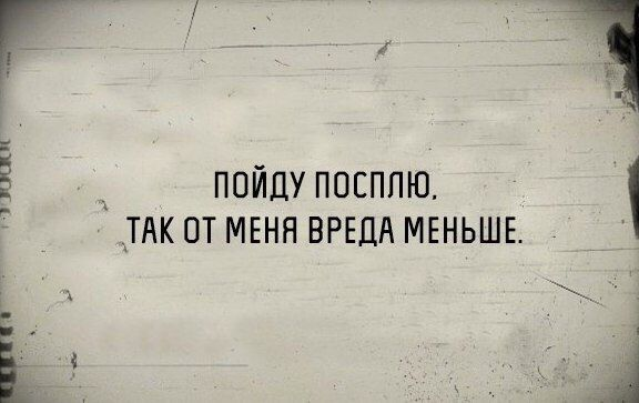 Цитаты, жизненно