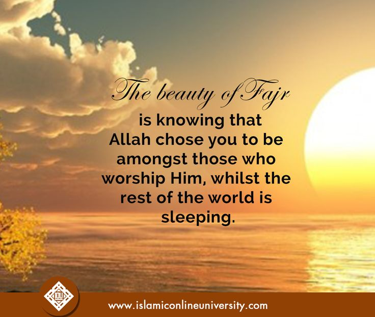 The key to start your day beautifully: Fajr #Islam #Fajr #Prayer #Follow #Sunnah #Love #Allah