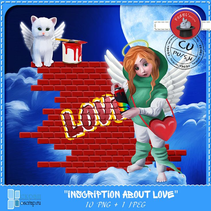 "CU Vol.8 ""Inscription about love"" by FedEl'designs"