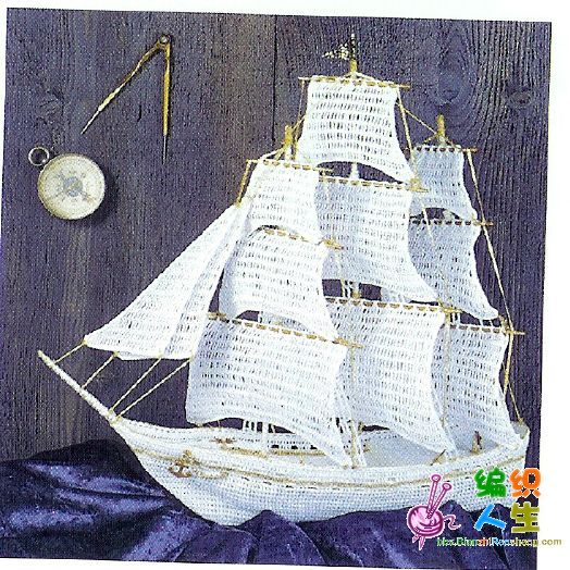 Crocheted Ship. Stunning! CROCHET Pinterest Ships ...