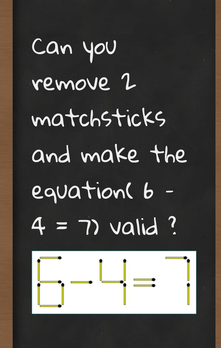 math tricks with answers for grade 3-7