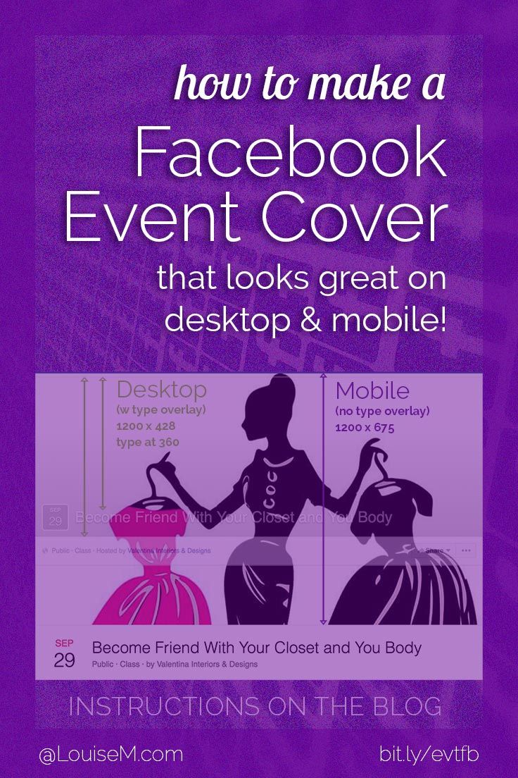 Facebook marketing? The Facebook event image size differs from the Fan Page. Learn how to make a Facebook event cover photo that looks great on mobile AND desktop!
