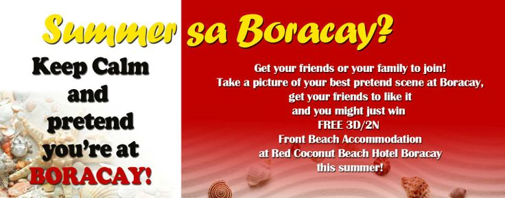 FREE Boracay Accommodation! Details at https://www.facebook.com/redcoconutboracay