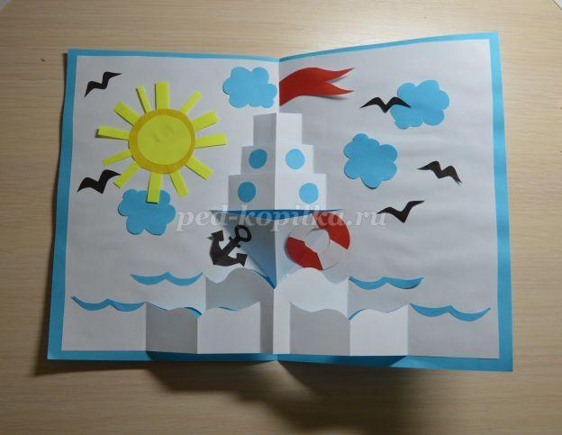 5 класс рисунок на тему день победы