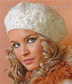 Береты крючком   ВЯЗАНИЕ ШАПОК: женские шапки спицами и крючком, мужские и…