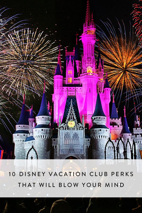 Did you know about this 10 amazing Disney Vacation Club membership benefits?