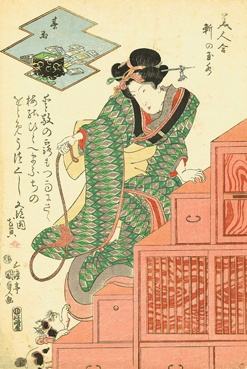Utagawa Kunisada (1786–1864), Under the Eaves of Tamamizu: Spring Rain from the series A Contest of Beauties 1818–30. Color woodblock print; 22 ½ x 16 inches. Courtesy Hiraki Ukiyo-e Foundation.