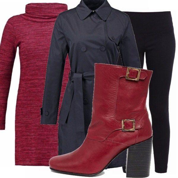 I leggings vanno messi con maglie lunghe e questo maglione che vi propongo qui è perfetto abbinato ad un trench e stivaletti con tacco grosso.
