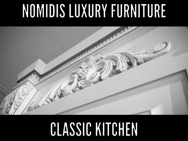 Classic kitchen with sculptures and patina. #classic#silver#gold#luxury#classicfurniture#classicstyle#luxurystyle#door#kitchen#classickitchen#classicdoor#classicwardrobe#handmade#classichouse#classichome
