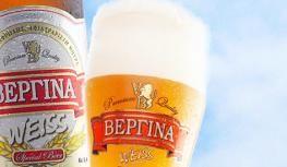 Home | Vergina Beer
