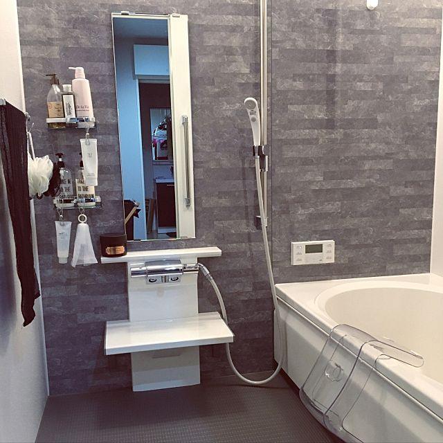 バス トイレ ニトリ バスチェア 洗面器 リラックスタイム Body Shop などのインテリア実例 2016 10 21 21 14 21 Roomclip ルームクリップ 洗面器 バスチェア インテリア