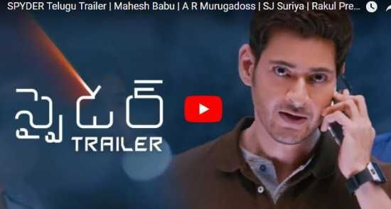 Watch:SPYDER Telugu Trailer | Mahesh Babu