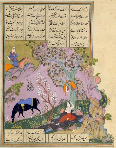 Shîrîn à son bain  Nezâmi, Khamseh (Cinq poèmes)  Bâghbâd (Turkménistan) et [Ispahan? (Iran)], 1619-1624.