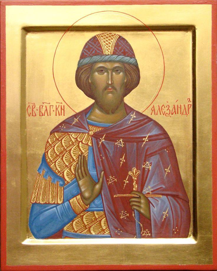 Святой Александр Невский .