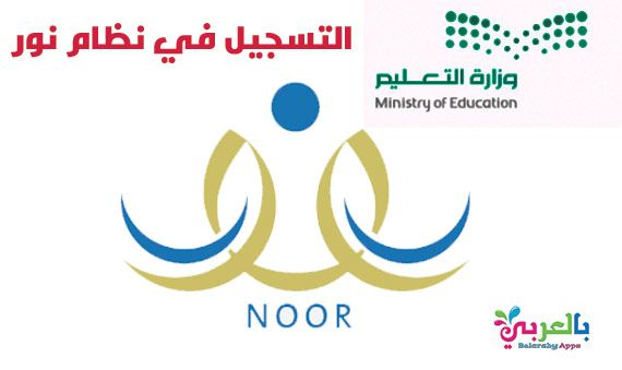 التعليم عن بعد بالعربي نتعلم Ministry Of Education Tech Company Logos Company Logo