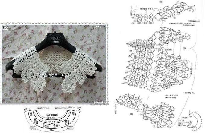Cols Claudine : modèles et grilles , à imprimer ! - Crochet Passion