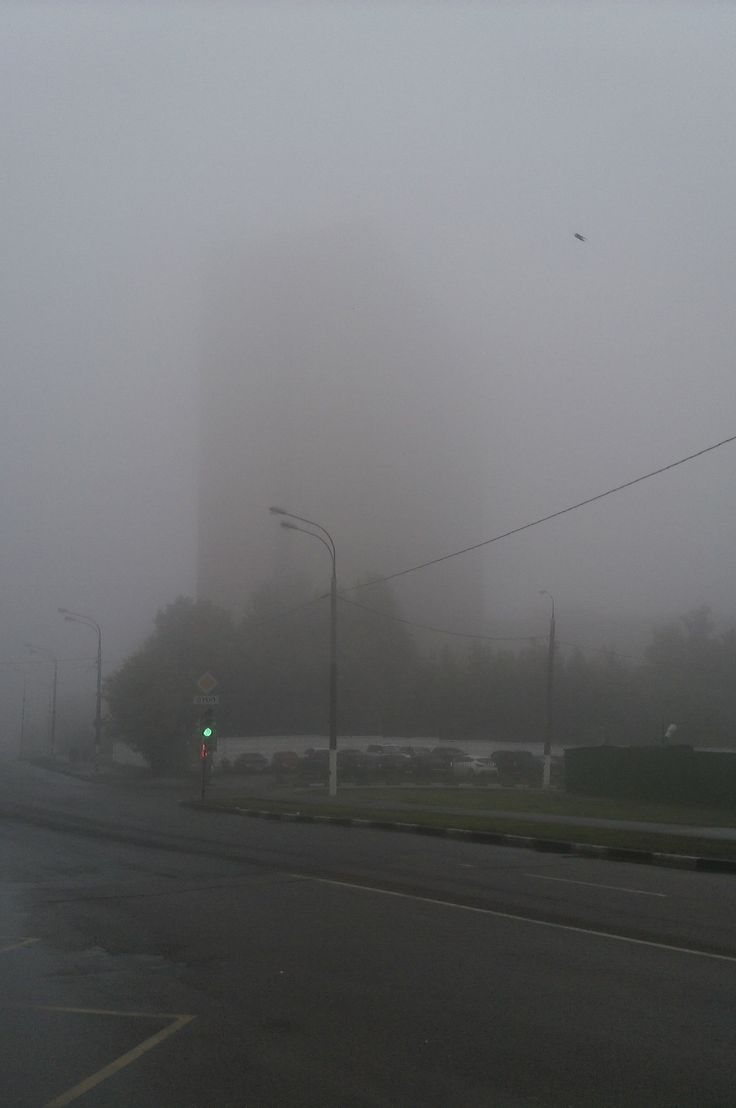 It was early in the morning... FOG!!! Love you))
