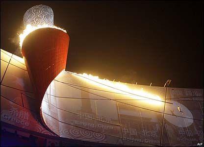 2008 Beijing Olympic Cauldron
