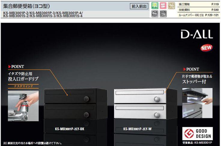ks-mb3001p-2ly-bk-s1.jpg 835×554 ピクセル