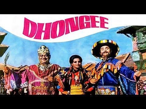 Free Dhongee 1979   Full Movie   Randhir Kapoor, Neetu Singh, Rakesh Roshan Watch Online watch on  https://free123movies.net/free-dhongee-1979-full-movie-randhir-kapoor-neetu-singh-rakesh-roshan-watch-online/