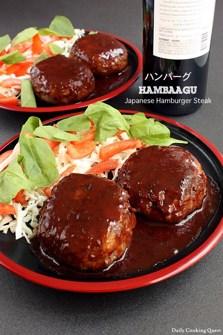 Hambaagu - #Japanese Hamburger Steak [tonkatsu sauce.. Can be substituted with Worcestershire sauce, ground beef and ground pork mixture, panko, nutmeg, red wine, ketchup]