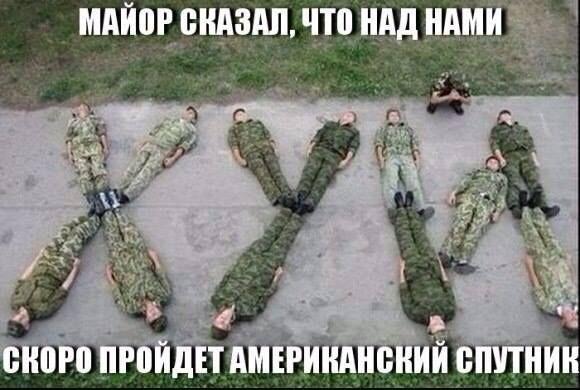 Русский Юмор! СМС Обаме!