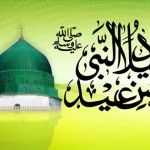 Jashne Eid Milad-un-Nabi – Madina Munawraa FB Cover Photo